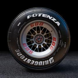 F1 2000 front wheel shader