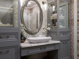 QQ2 bathroom