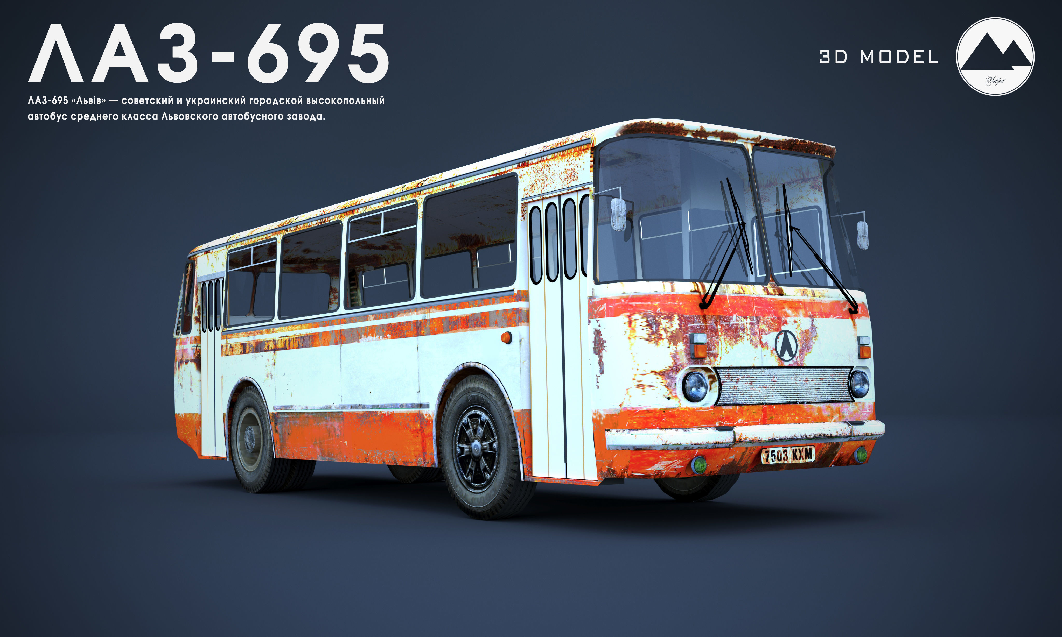 Old rusty city bus LAZ 695 low-polygon 3D model