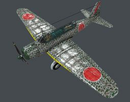 Japanese Ki30 Ki-30 Bomber 3D asset