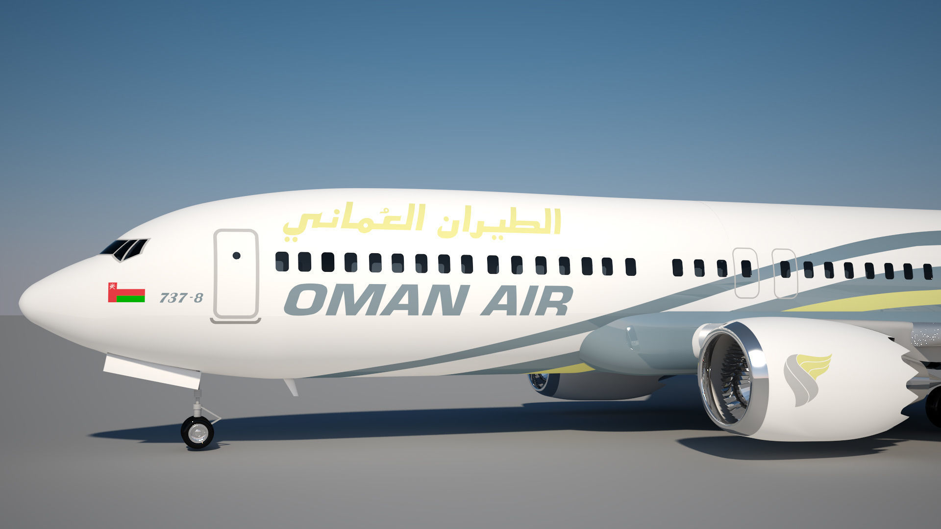 Oman Air Boeing 737 max 8 | 3D model