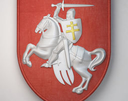 old coat of arms of the republic of belarus for print 3d printable model