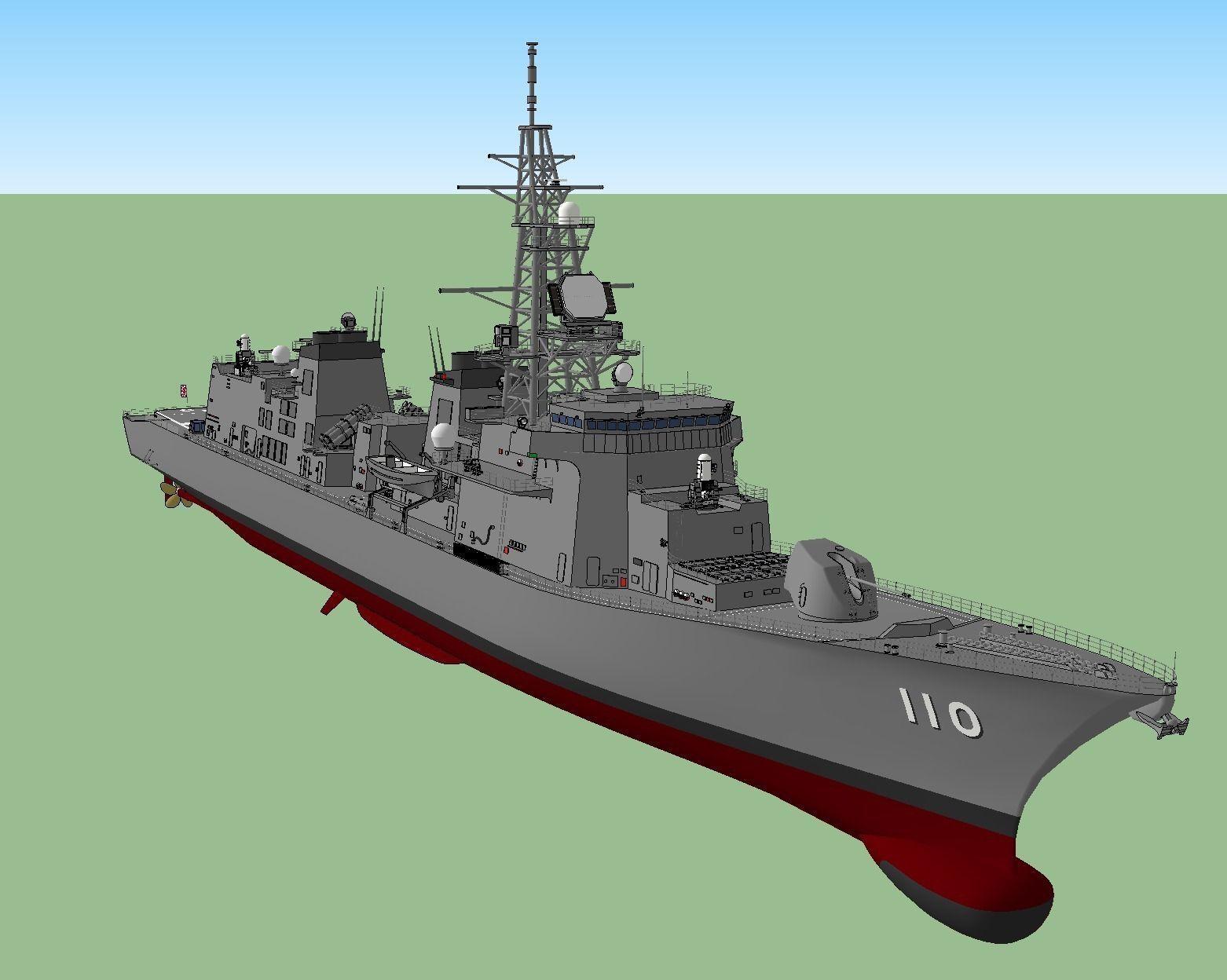 JMSDF Takanami Class Destroyer DD-110