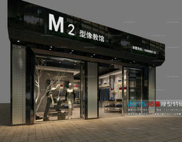 fashionable shopping mall design 14 3d model max