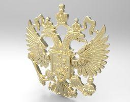 russia gerb 3d print model
