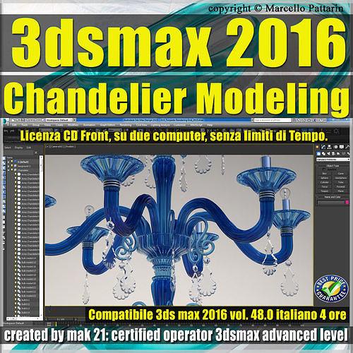 048 3ds max 2016 Chandelier Modeling vol 48 CD front