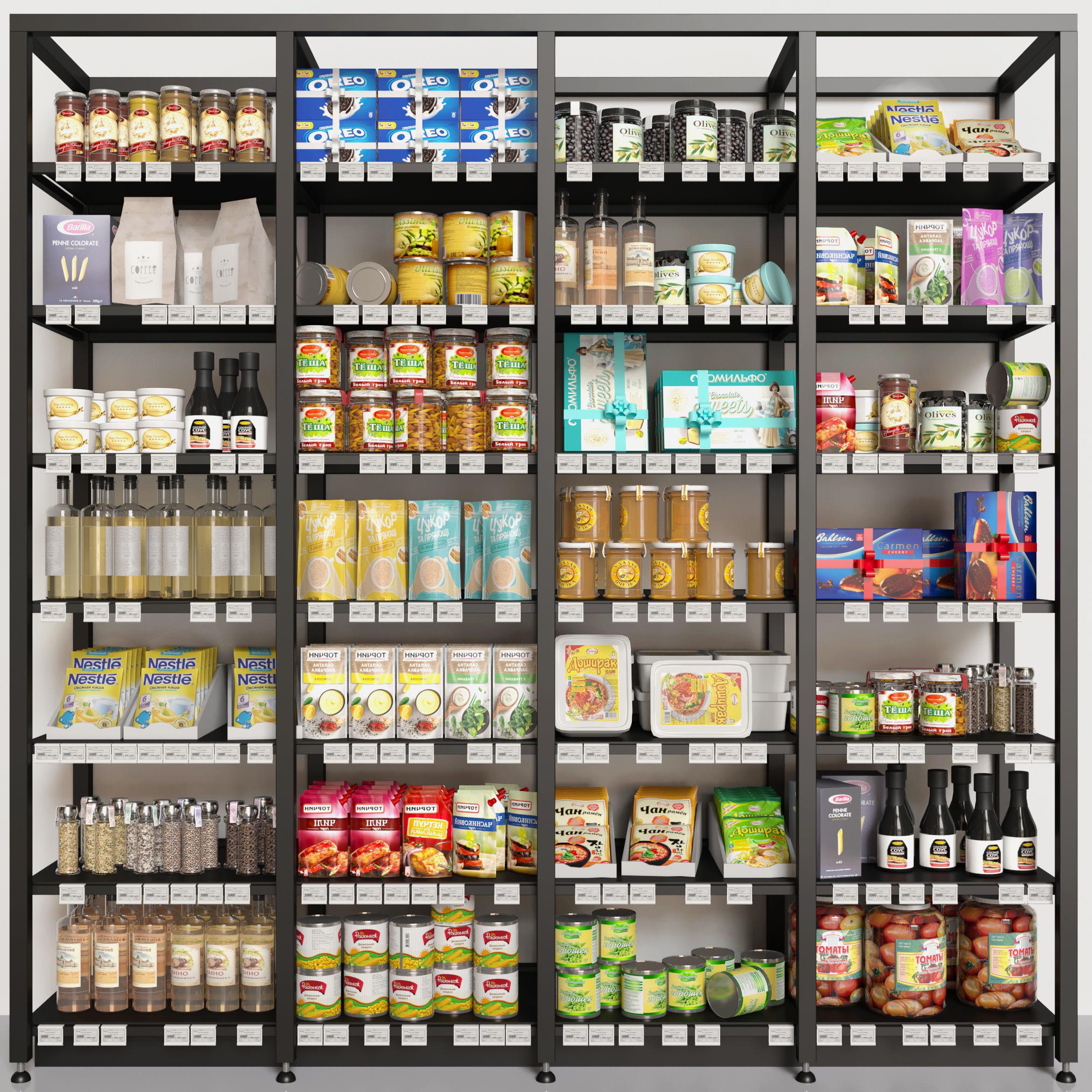 Shop Rack