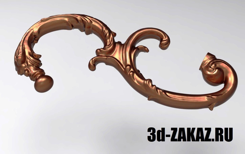 Chandelier horn