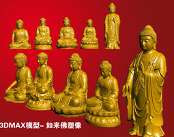 3dmax model buddha buddha statue 2