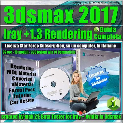 iray  upgrade 1 3 in 3ds max 2017 guida completa un computer 3d model max tga mat pdf mdl 1