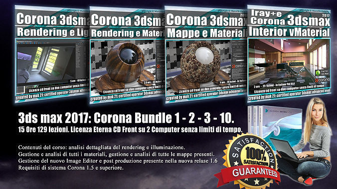 corona in 3dsmax 2017 bundle vol 1  2  3 10 cd front 3d model pdf 1