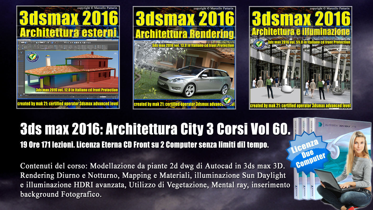 060 3ds max 2016  Architettura City Cd Front V 60