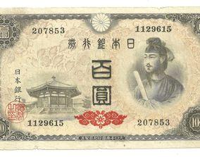 100 yen banknotes 3D