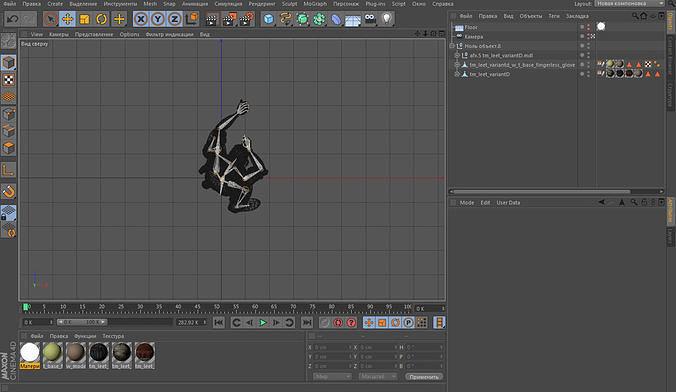 Terrorist model CS GO number 3 | 3D model