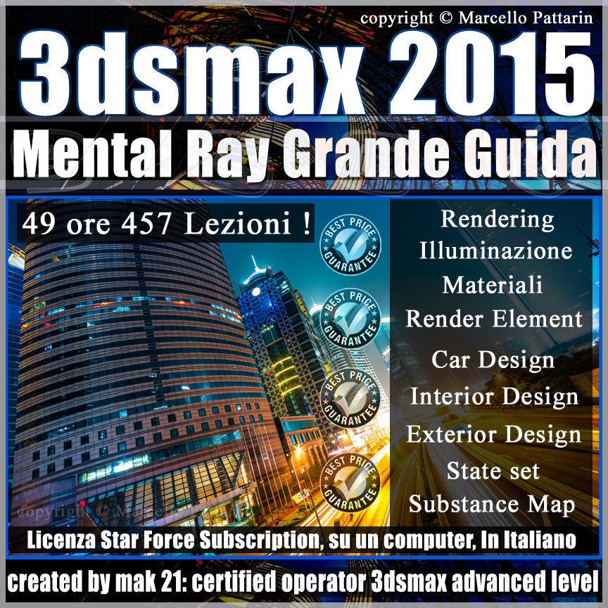 Corso Completo Mental ray in 3ds max 2015 un Computer