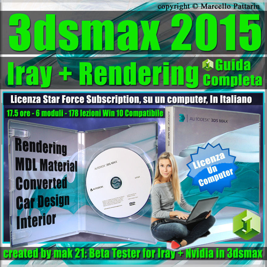 Iray piu 3ds max 2015 Rendering Guida Completa 1 Computer