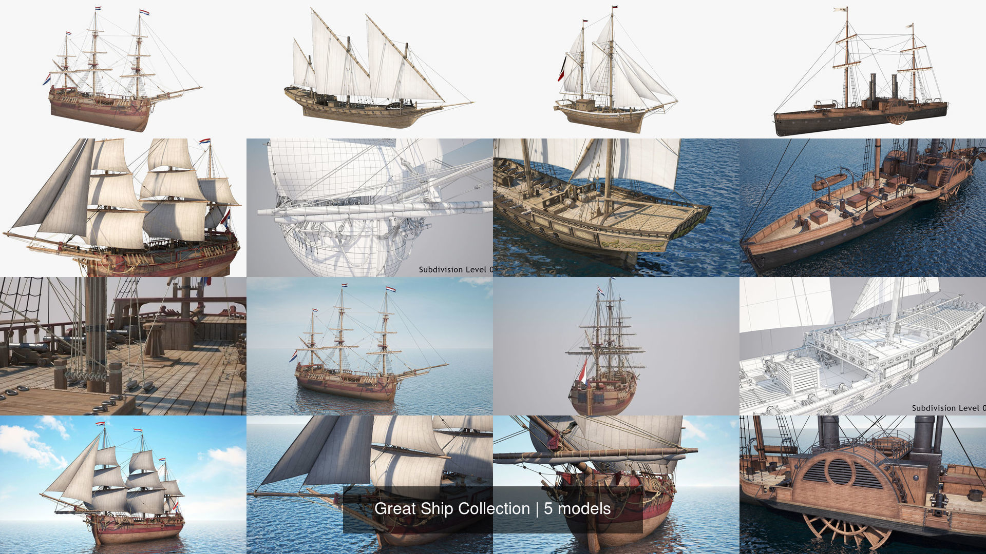 Great Ship Collection