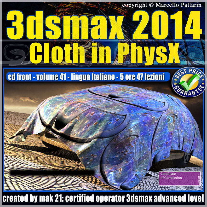 3dsmax 2014 Cloth PhsyX vol 41 cd front