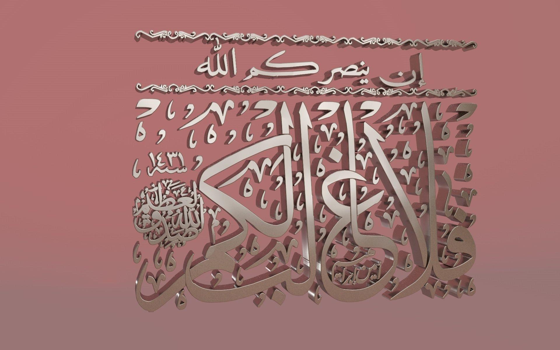 Quran manuscript