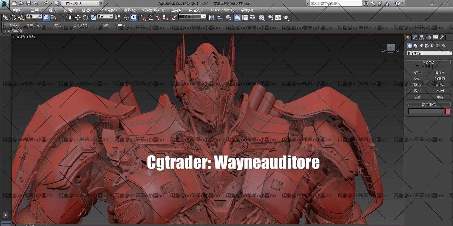 Optimus Prime- The Last Knight Official 3d File   Texture