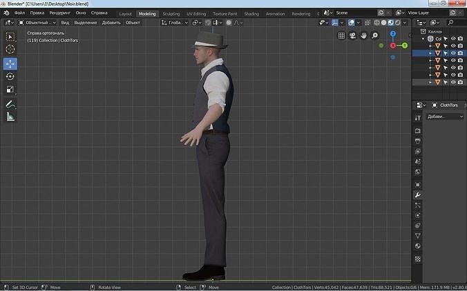 Detective Noir 3d model