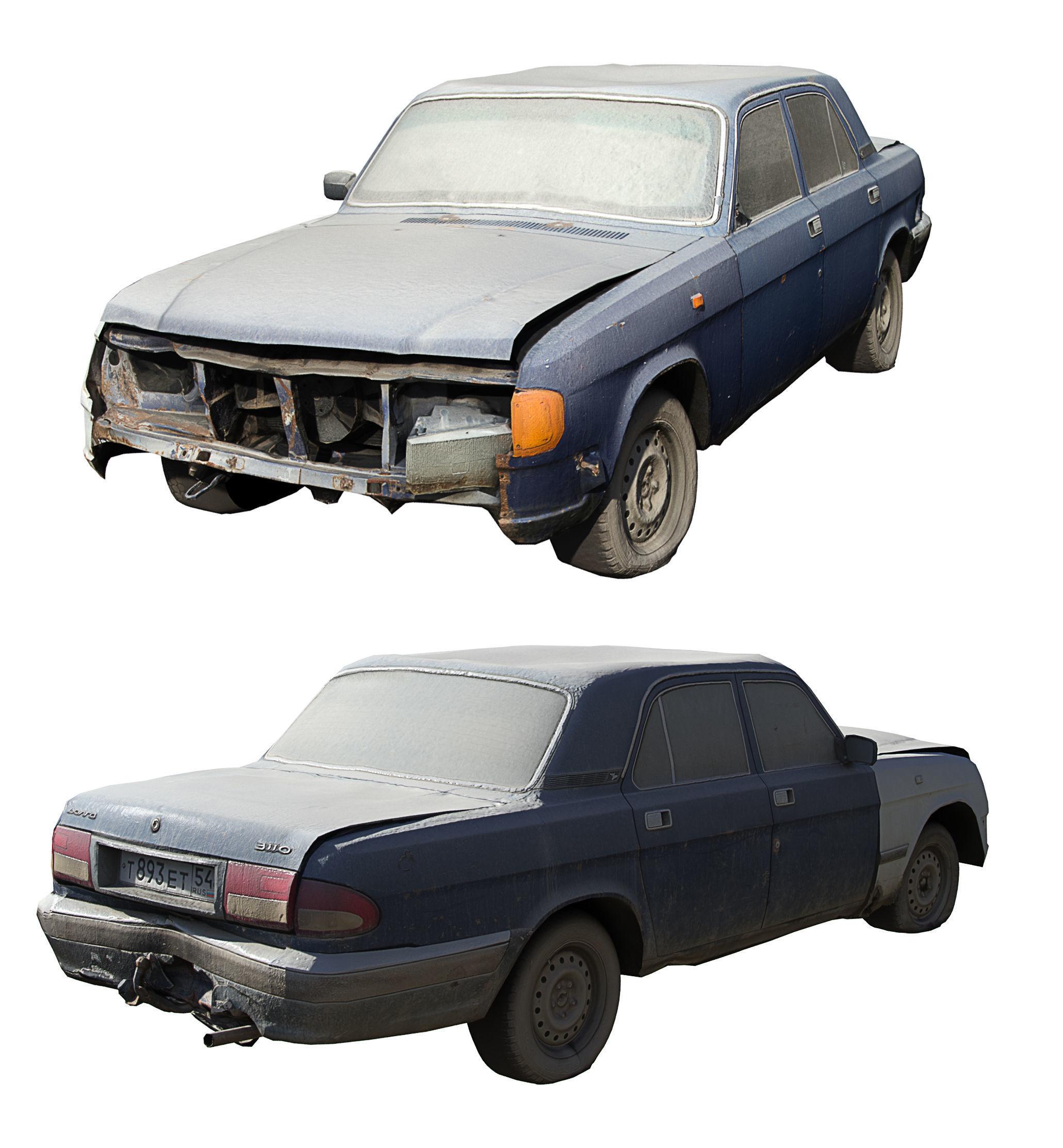Old Soviet Car Volga