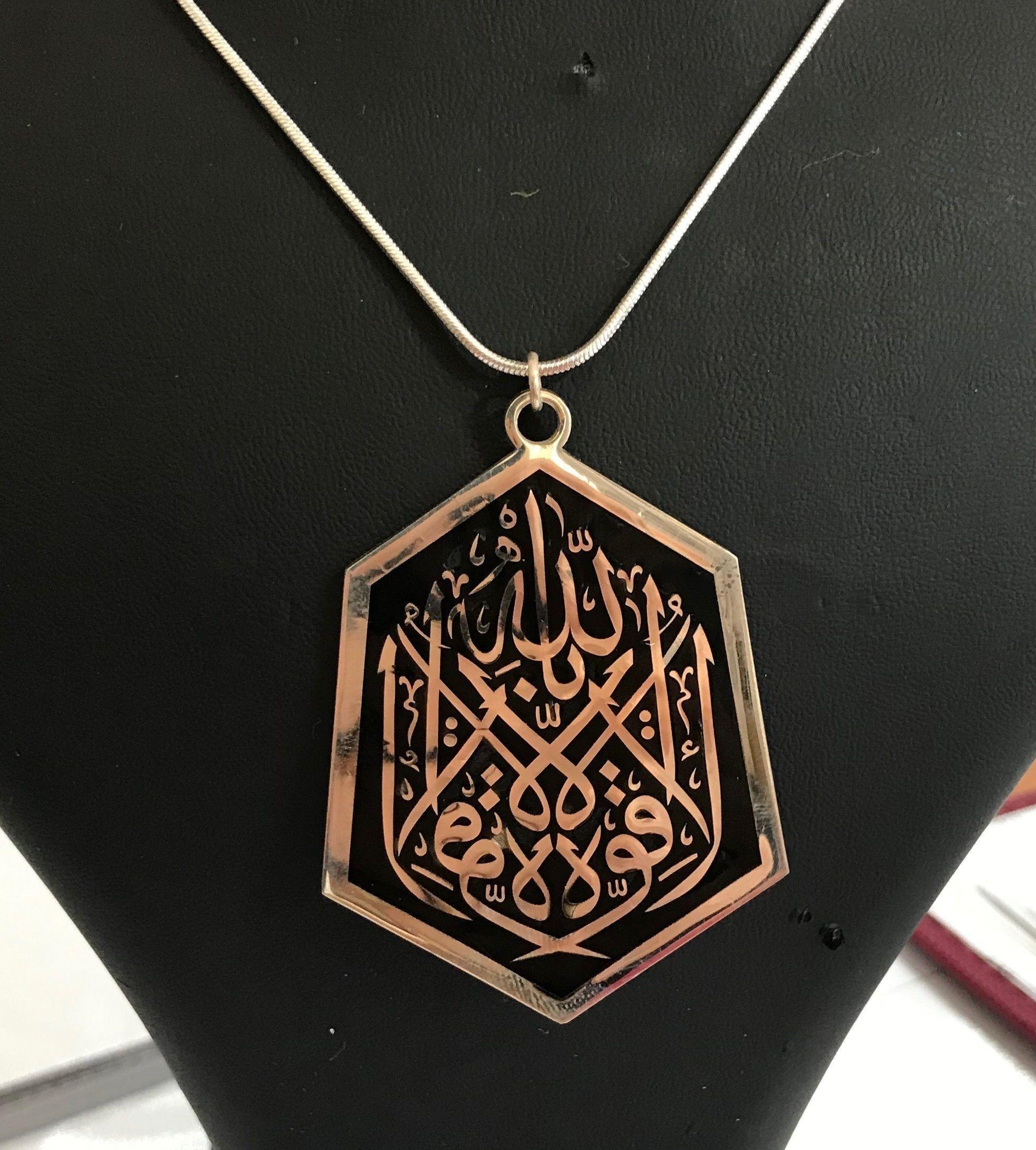 Necklace islamic 05