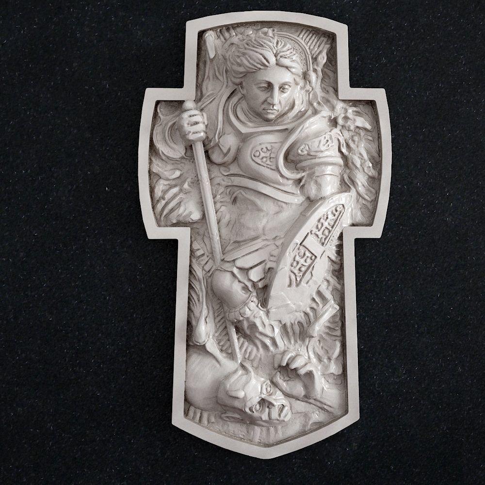 Archangel Michael 1