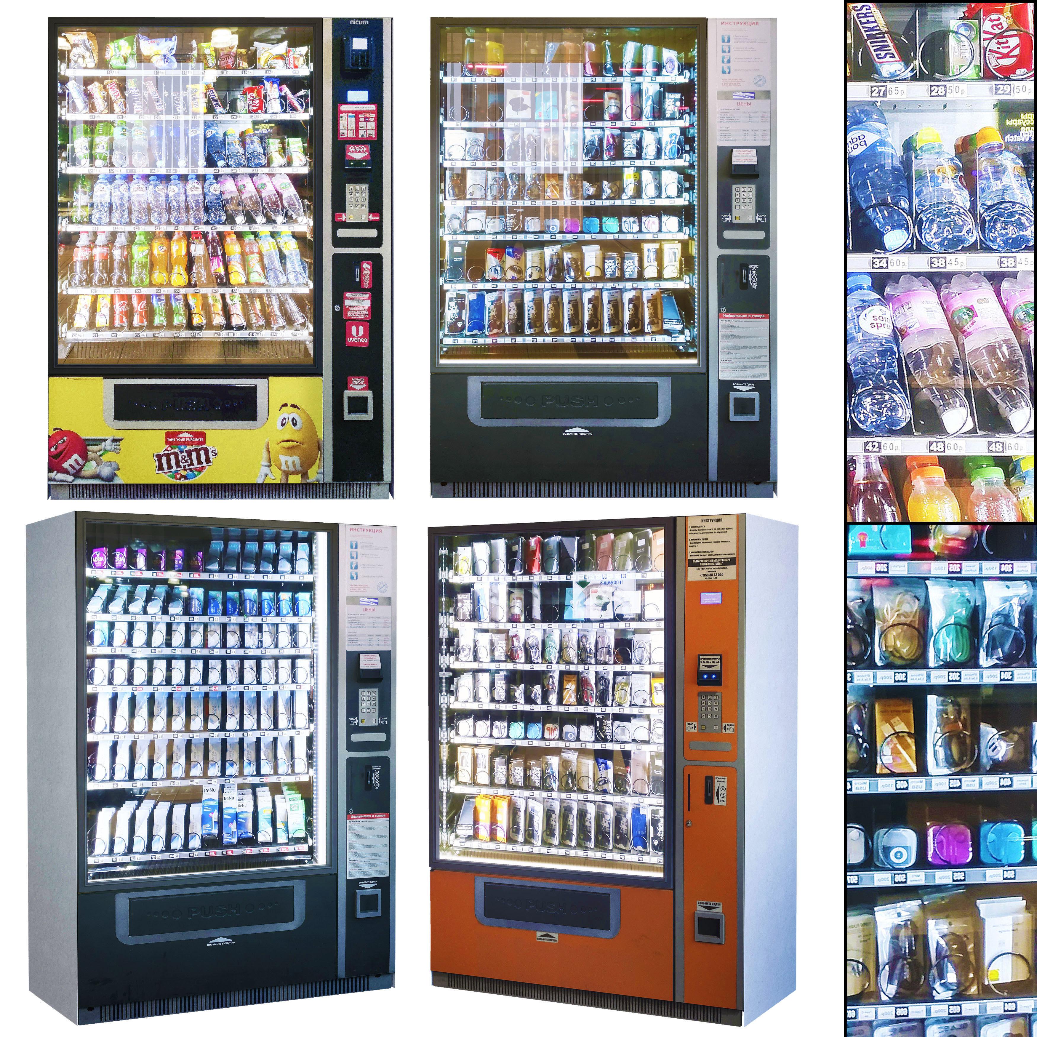 Showcase 014 Vending machine