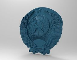 3D print model logo sssr
