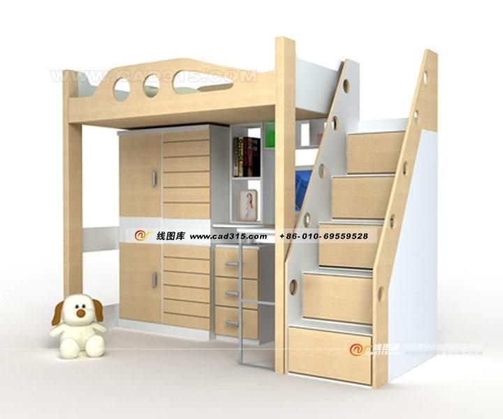 Stylish Home Furnishings Design Childrens 3d Model 3ds