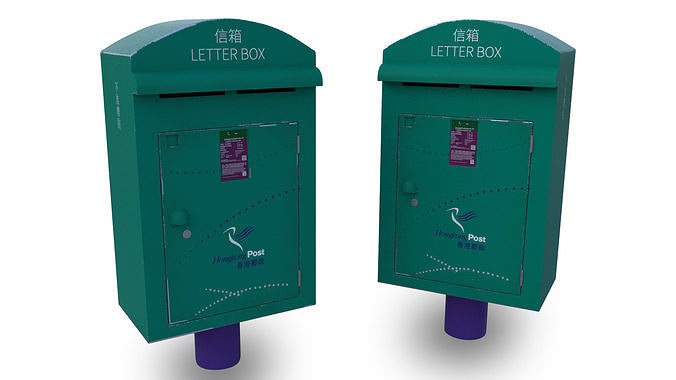 Hong Kong Letter Box low poly 3D model