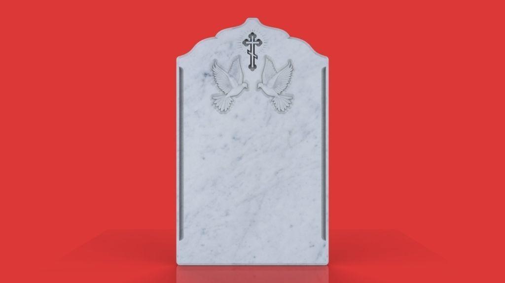 memorial tombstone