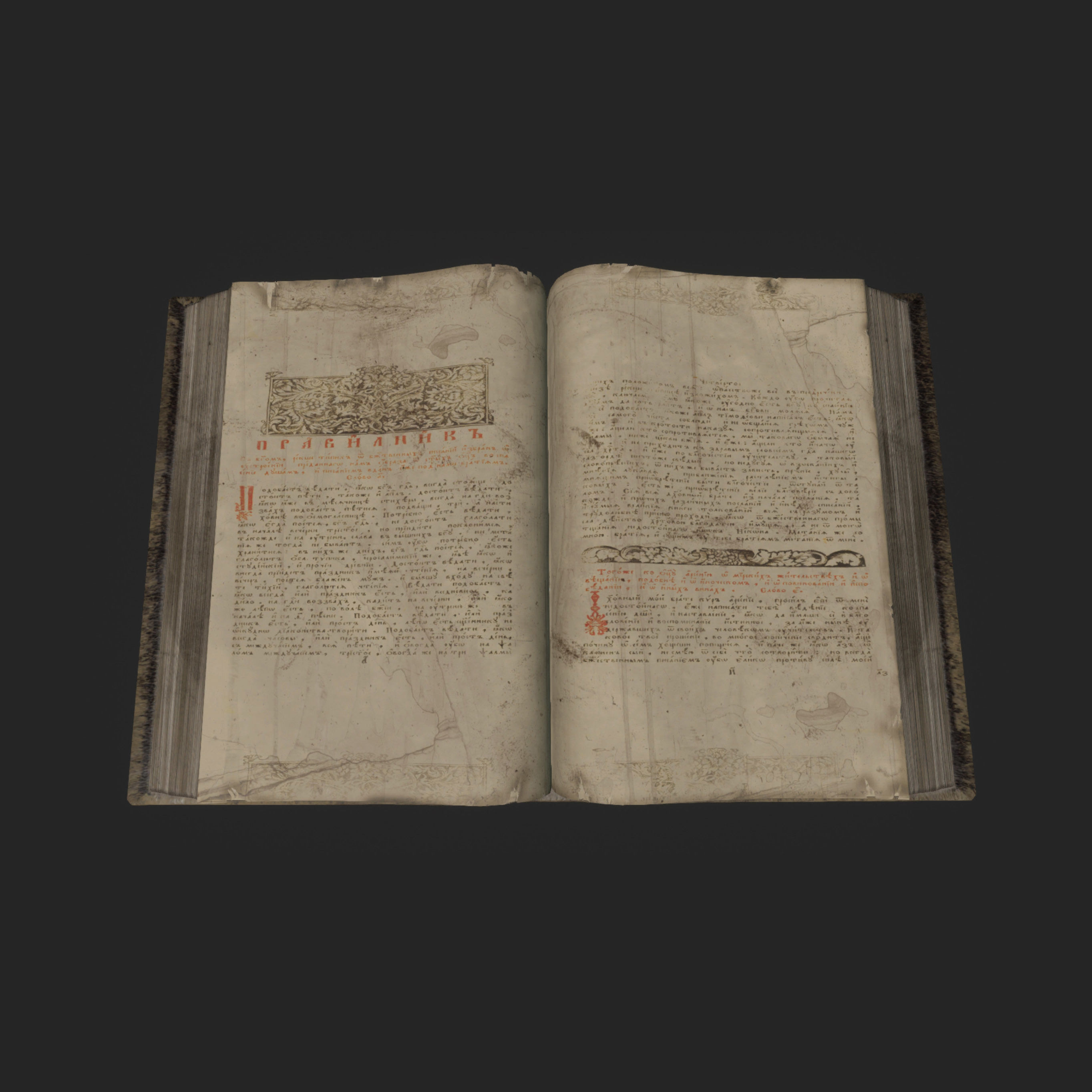 Ancient Opened Book