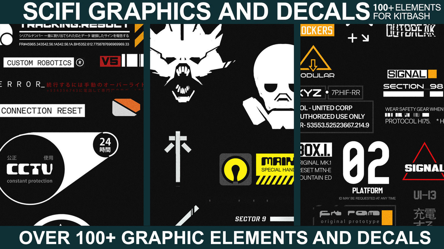 Sci-fi Graphics and Decals - Vol2