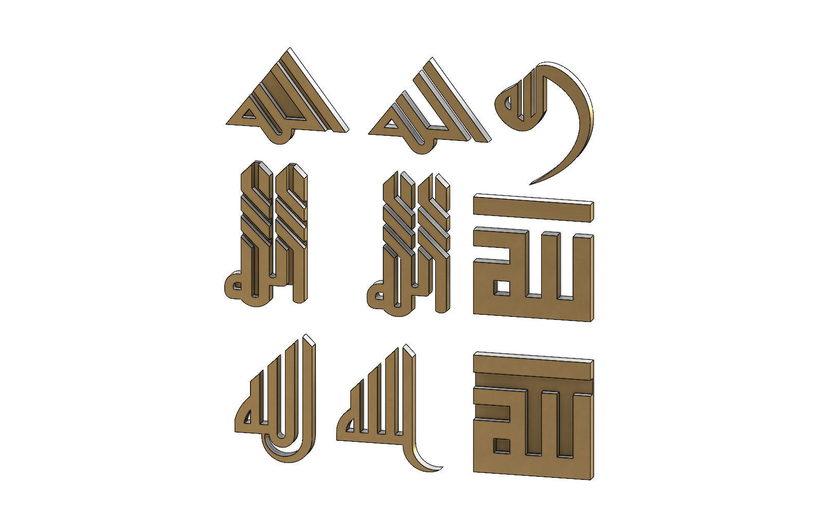 Allah name in 4 kufic fonts