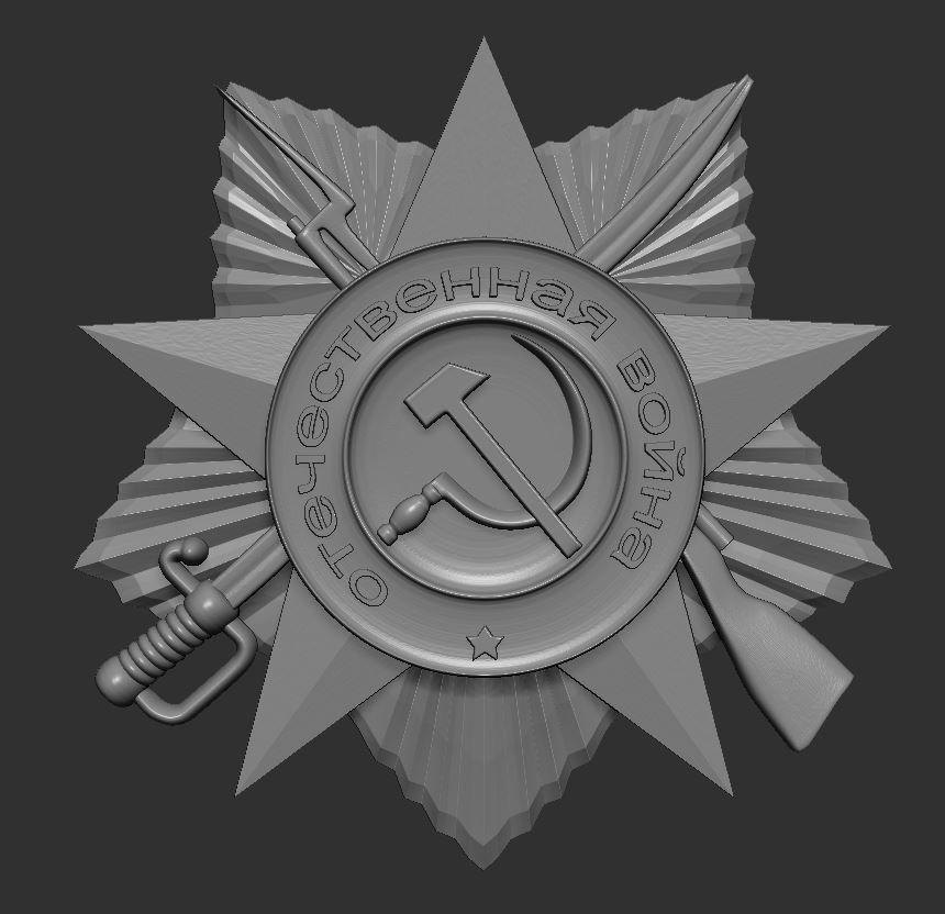 Medal order WW2 USSR