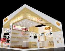 exhibition booth 31 3d