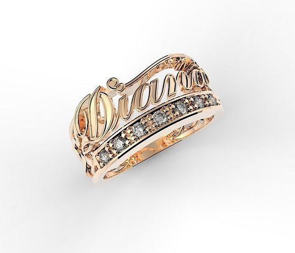 diana name ring