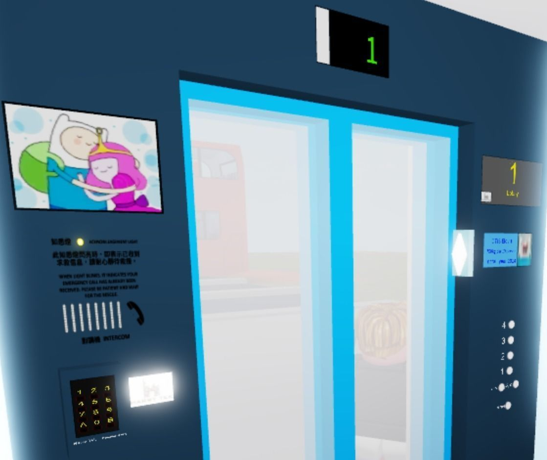 OTIS New Lift