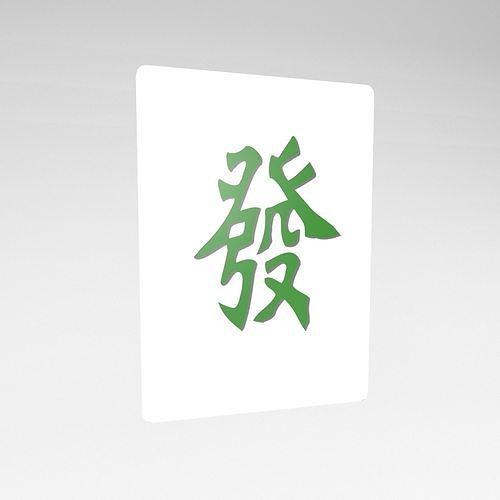 Mahjong v1 015
