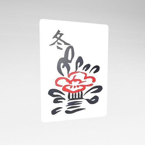 Mahjong v1 041