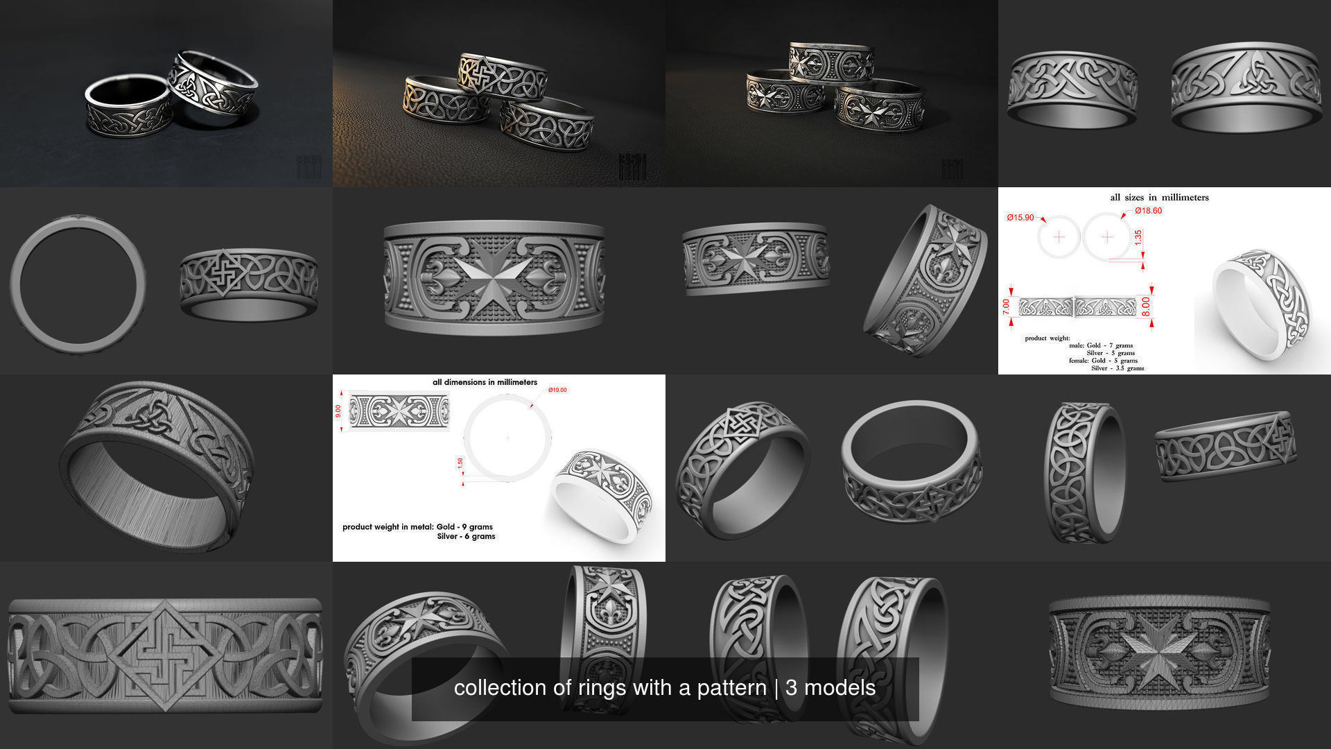collection of rings with a pattern