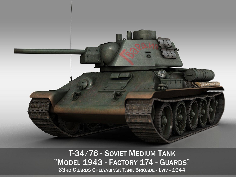 T-34-76 - Model 1943 - Soviet medium tank - Guards