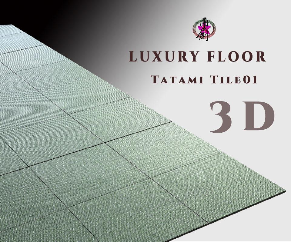 Luxury Floor - Tatami Tiles 01