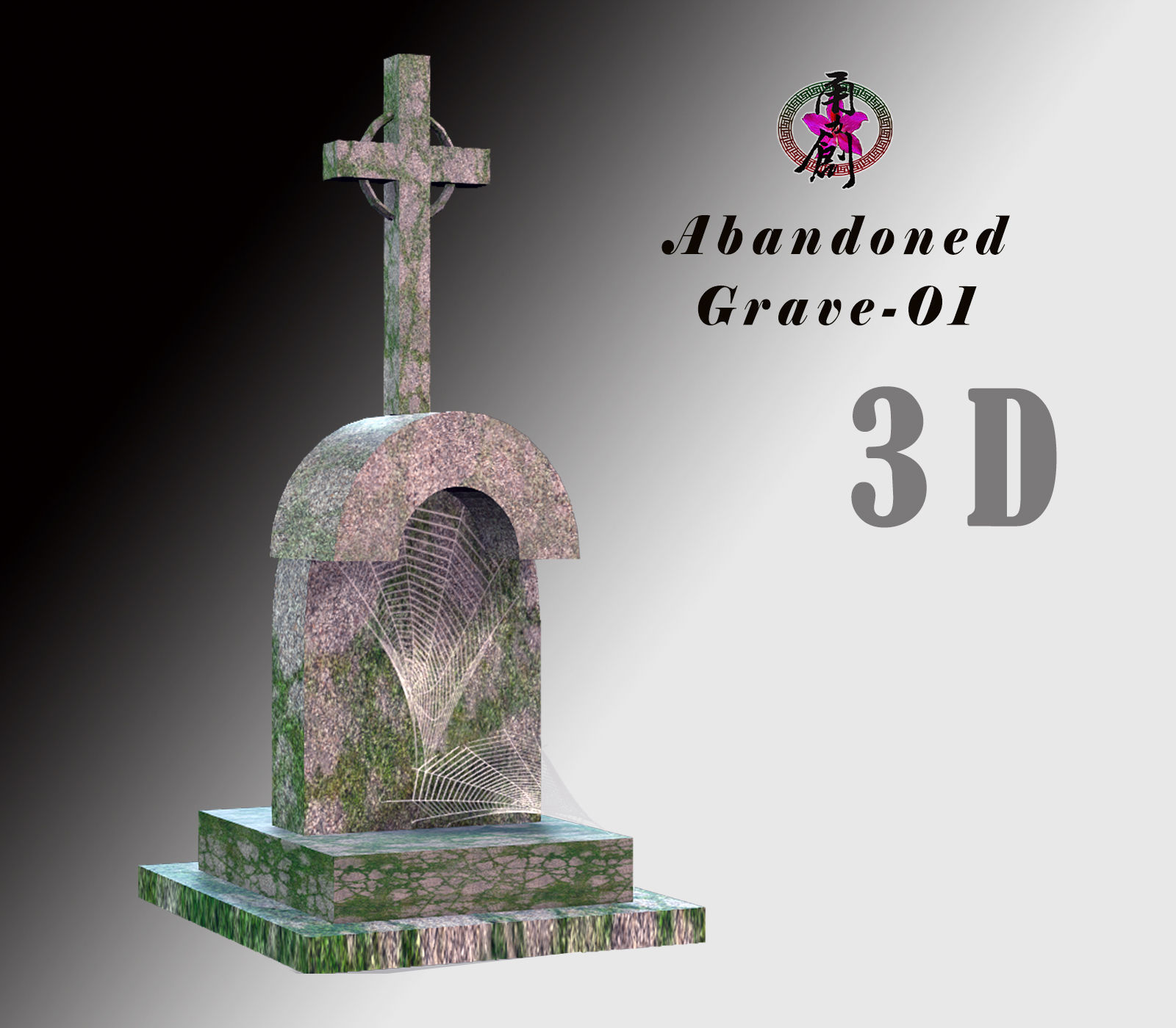 Abandoned Grave-01