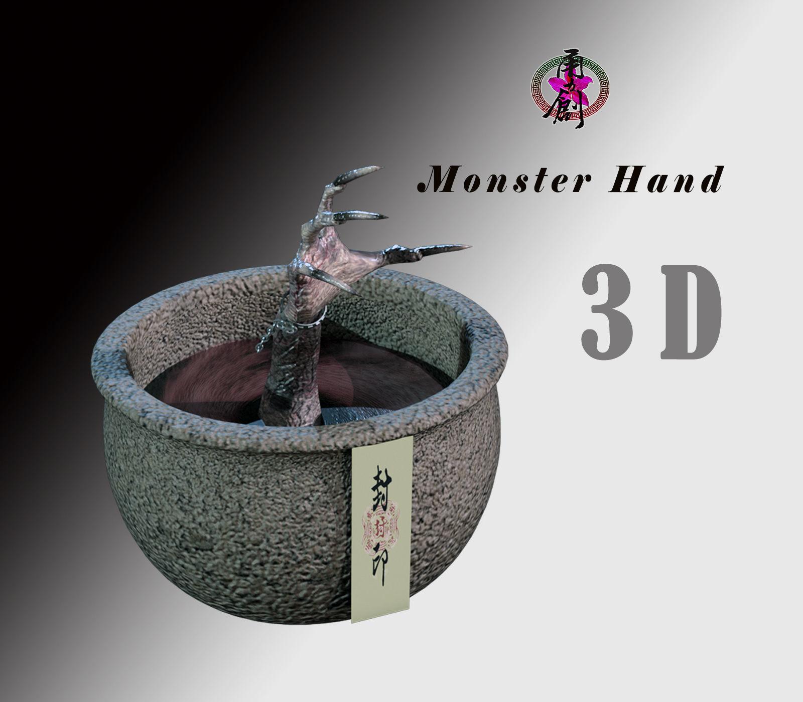 Monster Pot