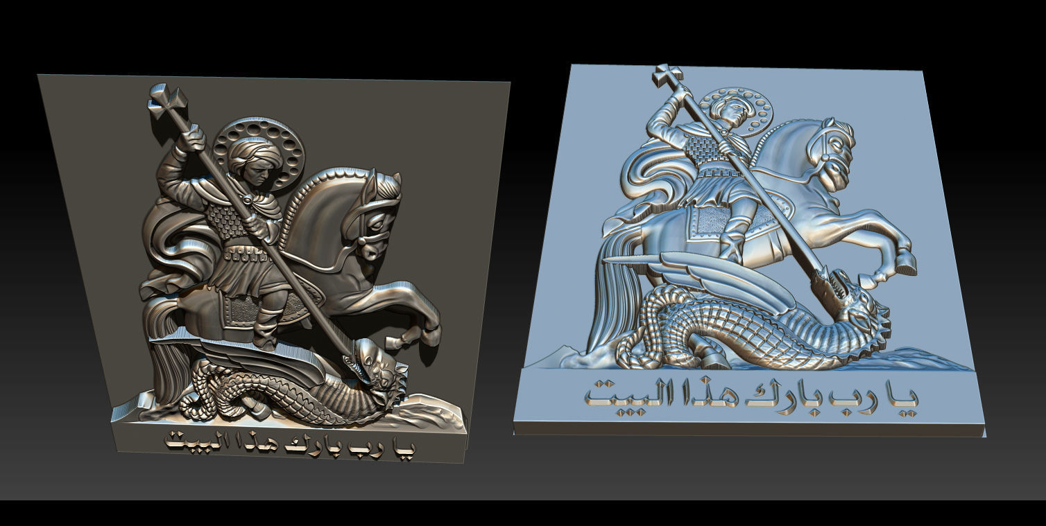 CNC 3d STL for Router 3 axis - Saint George killing dragon