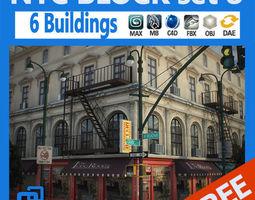 NYC Block Set 8 3D Model
