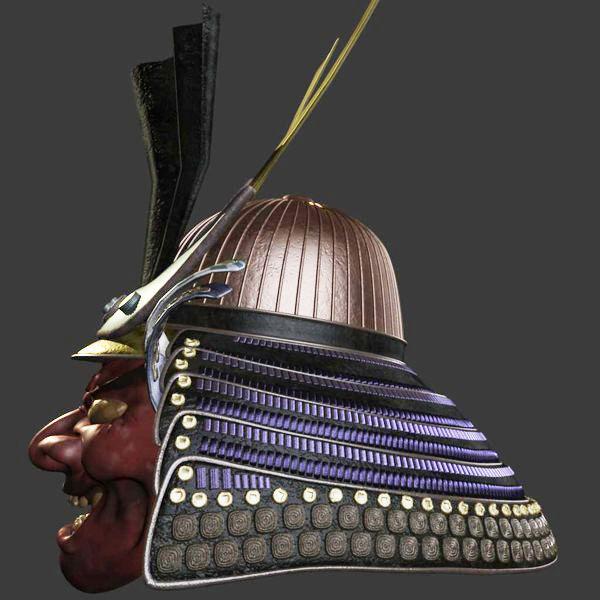 Oni Samurai Helmet